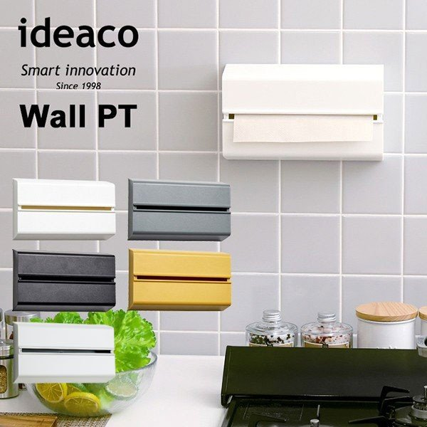 ideaco イデアコ 「WALL PT(ウォール ピーティ)」キッチンペーパーホルダー 壁に貼って使える ペーパーケース ティッシュ シンプル 人気 おしゃれ ランキング|comodocasa