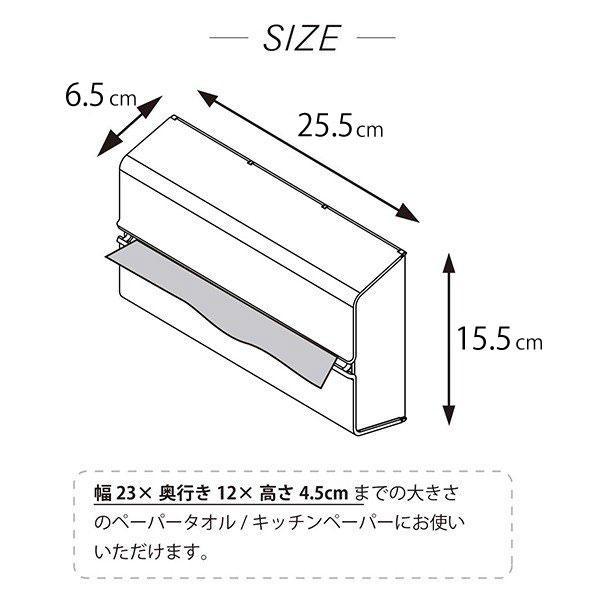 ideaco イデアコ 「WALL PT(ウォール ピーティ)」キッチンペーパーホルダー 壁に貼って使える ペーパーケース ティッシュ シンプル 人気 おしゃれ ランキング|comodocasa|09