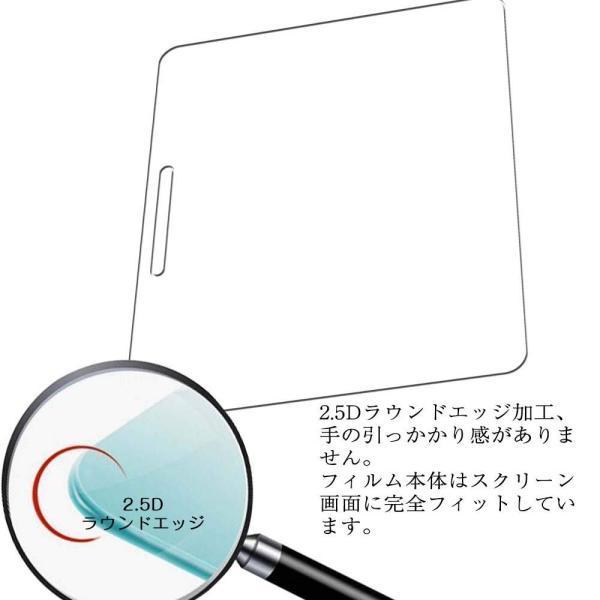 【二枚】 Sukix Echo Show 2 第二世代 エコーショー ガラスフィルム 国産旭硝子採用 気泡無し 2.5D ラウンドエッジ 加工 反射 軽減 薄型 装着 簡単 強化ガラス|comoesta|03