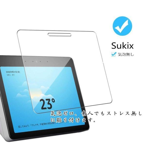 【二枚】 Sukix Echo Show 2 第二世代 エコーショー ガラスフィルム 国産旭硝子採用 気泡無し 2.5D ラウンドエッジ 加工 反射 軽減 薄型 装着 簡単 強化ガラス|comoesta|04