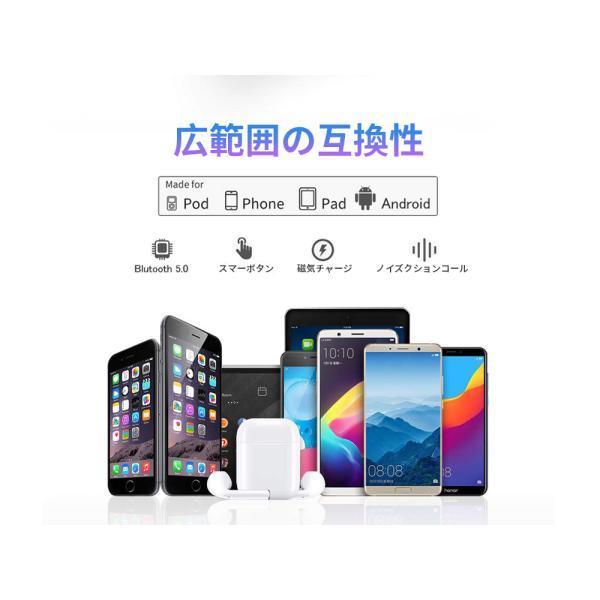 Bluetooth イヤホン ワイヤレスイヤホン bluetooth5.0 ワイヤレス イヤホン 高音質 iphone Android ブルートゥース イヤホン 両耳 スポーツ 父の日 プレゼント|comomo-1s|10