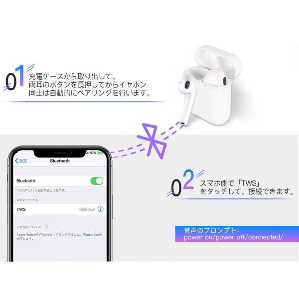 Bluetooth イヤホン ワイヤレスイヤホン bluetooth5.0 ワイヤレス イヤホン 高音質 iphone Android ブルートゥース イヤホン 両耳 スポーツ 父の日 プレゼント|comomo-1s|04