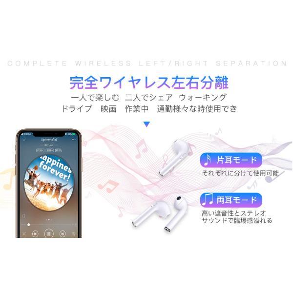 Bluetooth イヤホン ワイヤレスイヤホン bluetooth5.0 ワイヤレス イヤホン 高音質 iphone Android ブルートゥース イヤホン 両耳 スポーツ 父の日 プレゼント|comomo-1s|05