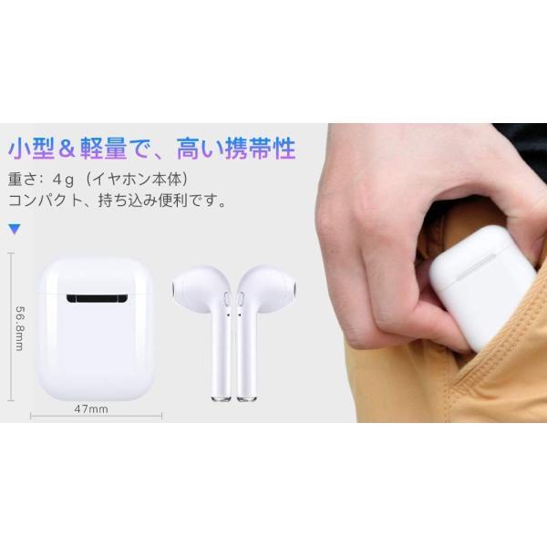 Bluetooth イヤホン ワイヤレスイヤホン bluetooth5.0 ワイヤレス イヤホン 高音質 iphone Android ブルートゥース イヤホン 両耳 スポーツ 父の日 プレゼント|comomo-1s|06