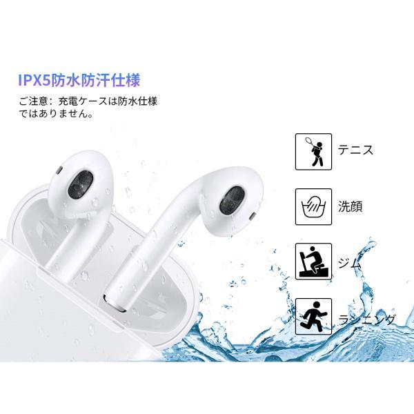Bluetooth イヤホン ワイヤレスイヤホン bluetooth5.0 ワイヤレス イヤホン 高音質 iphone Android ブルートゥース イヤホン 両耳 スポーツ 父の日 プレゼント|comomo-1s|07