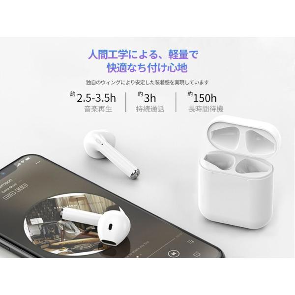 Bluetooth イヤホン ワイヤレスイヤホン bluetooth5.0 ワイヤレス イヤホン 高音質 iphone Android ブルートゥース イヤホン 両耳 スポーツ 父の日 プレゼント|comomo-1s|08
