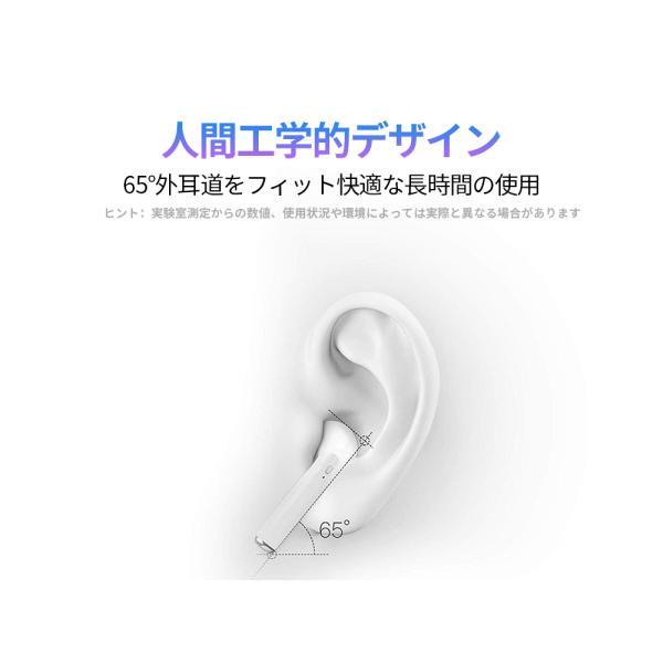 Bluetooth イヤホン ワイヤレスイヤホン bluetooth5.0 ワイヤレス イヤホン 高音質 iphone Android ブルートゥース イヤホン 両耳 スポーツ 父の日 プレゼント|comomo-1s|09