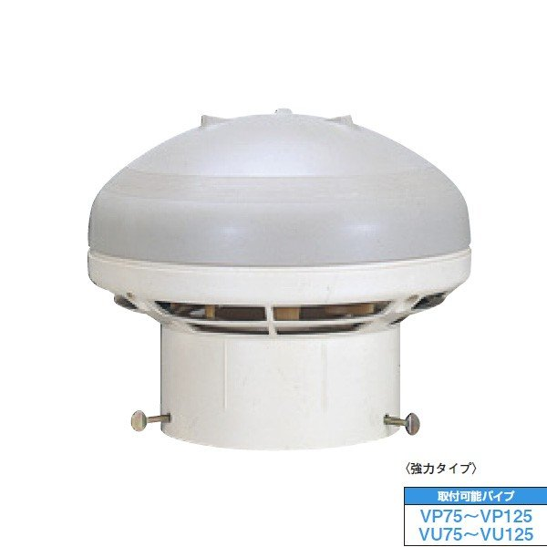 VT-12DA 東芝トイレ用換気扇トレコンくみ取り式トイレ専用先端形強力タイプ TOSIBA
