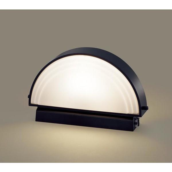 LGWJ56000Z パナソニック門柱灯LED電球交換 明るさセンサ防雨型簡単引掛バネ方式 panasonic