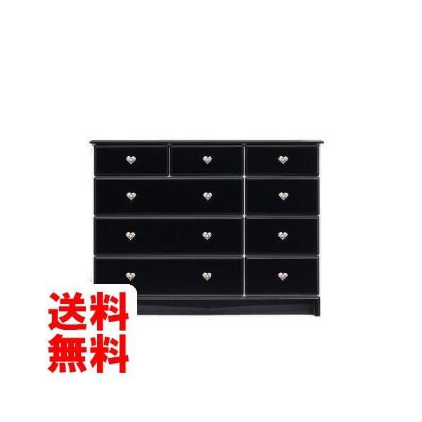 アルファタカバ ベビータンスシリーズ ピンキー 120cm幅4段 ブラック (ハートクリスタル)