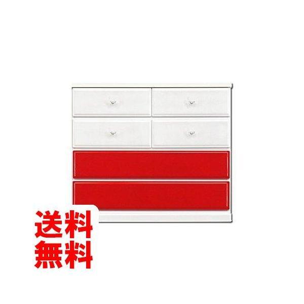 アルファタカバ オシャレなママ必見のキュアセレクトシリーズ 100cm幅4段レッド取っ手ハートクリア