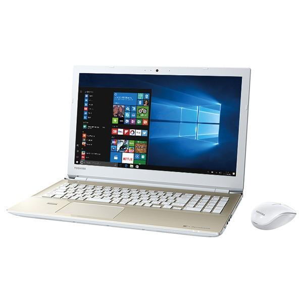 TOSHIBA PT85CGP-BJA2 ノートパソコン dynabook (ダイナブック) [15.6型 /intel Core i7 /SSD:512GB /メモリ:16GB /2017年2月モデル]の画像