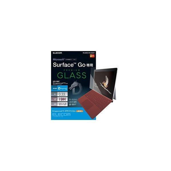 エレコム Surface Go/保護フィルム/リアルガラス TB-MSG18FLGGDTの画像