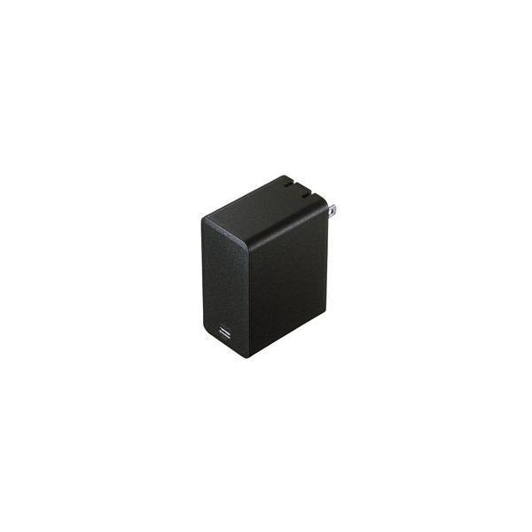 サンワサプライ USB Power Delivery対応AC充電器(45W) ACA-PD58BKの画像