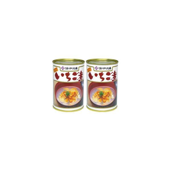 加久の屋 青森の味!ウニとアワビを使用した潮汁 元祖 いちご煮 415g【2個】 目安在庫=○
