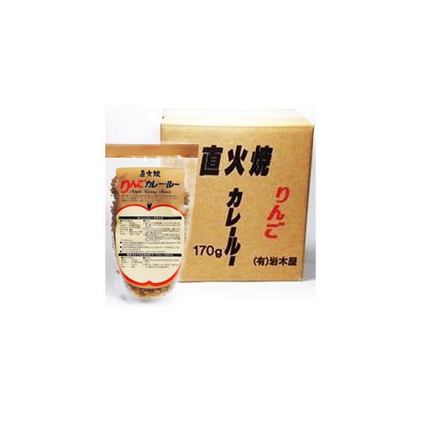 岩木屋 青森の味!りんごカレールー 170g×50個入 特産品