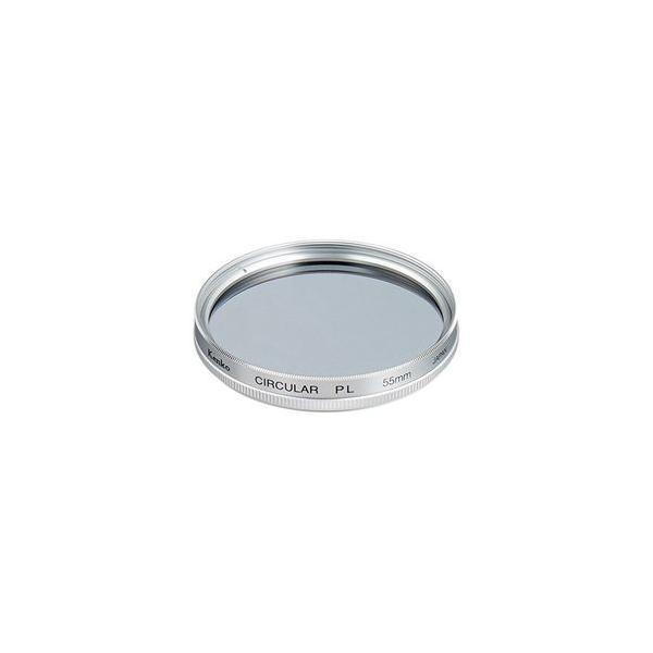 KenkoTokina(ケンコー・トキナー) ケンコー [コンパクトデジタルカメラ用フィルター] サーキュラーPL シルバー枠 55mm メーカー在庫品