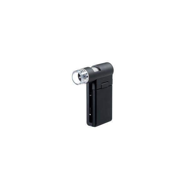 サンワサプライ デジタル顕微鏡 LPE-05BK メーカー在庫品