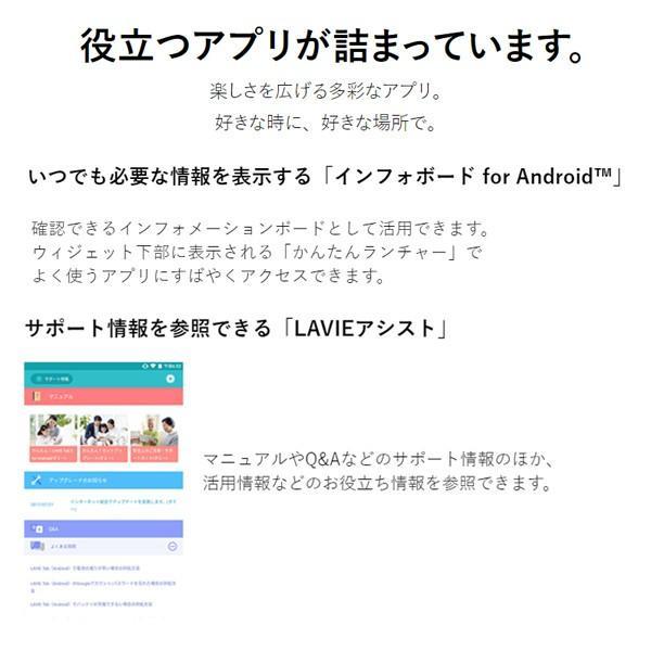 タブレットPC 本体 新品 NEC 日本電気 LAVIE Tab E TE508/HAW PC-TE508HAW 8インチ APQ8017/1.4GHz 記憶容量 16GB ポイント2倍|compro|09