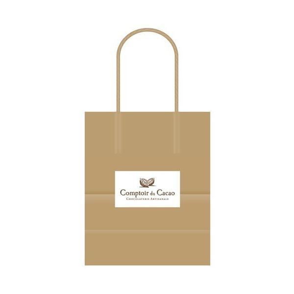 手提げクラフト紙バッグ(小)(コントワール・ドュ・カカオ ロゴ付き) comptoircacao