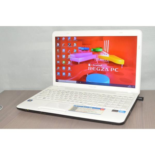 中古ノートパソコン ブランド激安セール会場 最新Windows10+office 東芝 B351 23E Celeron B815 無線内蔵 DVDマルチ 大容量750GB 気質アップ 便利なソフト多数 4GB テンキー