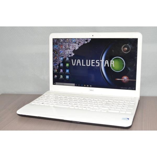 <title>中古ノートパソコン Windows10+office 新品爆速SSD256GB NEC LS150 J 激安セール Pentium-B980 4GB 15.6インチ USB3.0 WEBカメラ HDMI 無線 テンキー 便利なソフト多数</title>