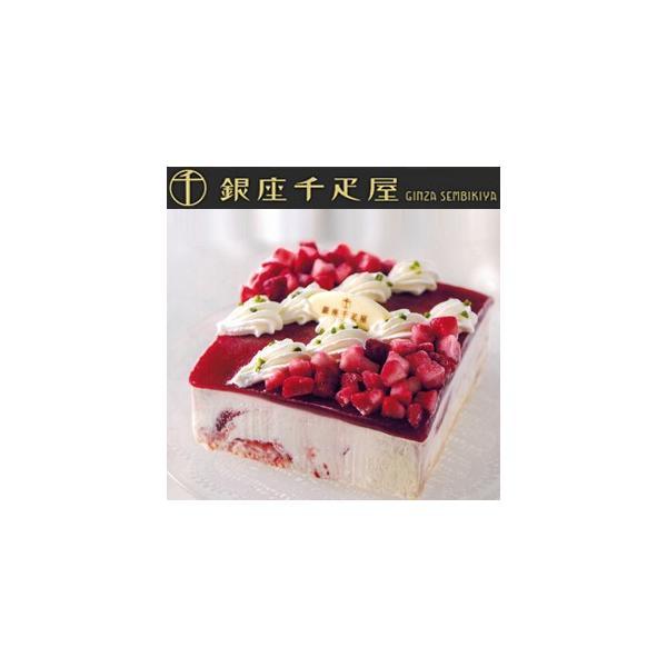 銀座千疋屋ストロベリーアイスケーキpgs-192