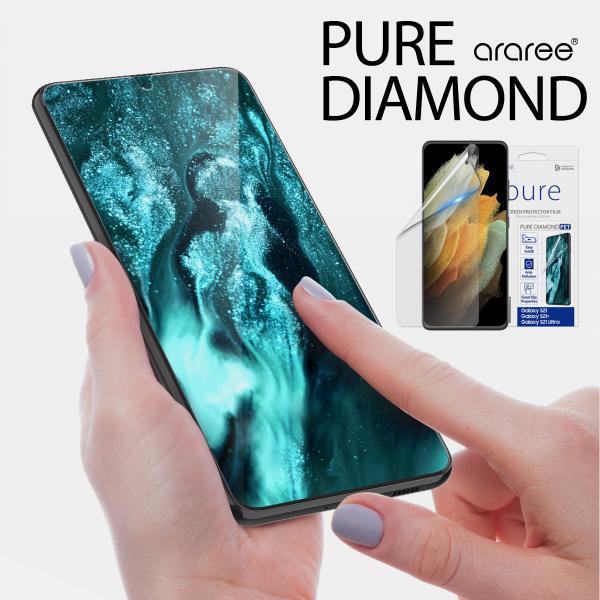Galaxy S21 5G フィルム 液晶 エッジ 保護 指紋 反射防止 UVカット 高透過 保護フィルム Samsung GalaxyS21 ギャラクシーS21 SCG09 SC-51B araree Pure Diamond