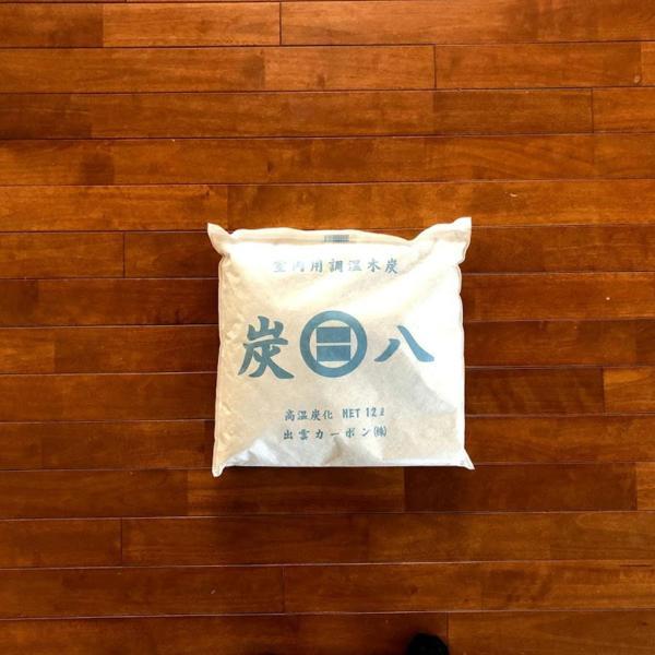 除湿剤 炭 出雲屋 炭八 大袋4袋セット 口コミ 反響 湿気取り 除湿 暑さ 対策 グッズ 室内用 出雲屋炭八 結露対策 消臭剤 湿度 下げる 快適 調湿|con-nect|02