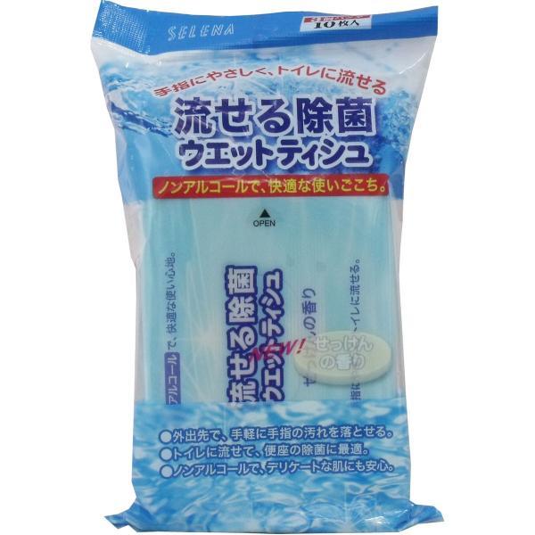 流せる除菌ウェットティッシュ せっけんの香り 10枚入×3個パック|cona