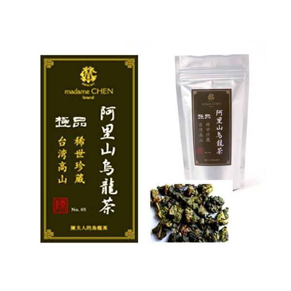 お中元 台湾高級烏龍茶 マダムツェン 阿里山烏龍茶 ありさん リラックスタイムや 大切な方とのお食事 や お祝いや お返しに最適です CONCENT コンセント ギフト
