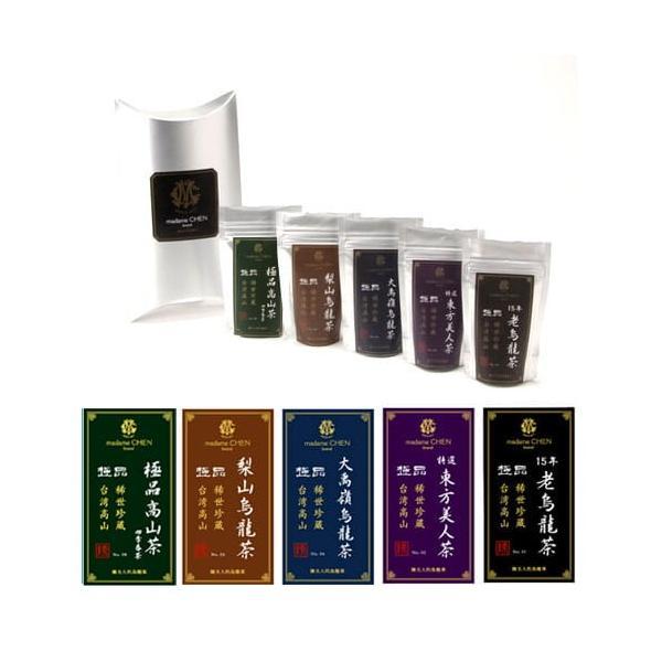 ホワイトデー 台湾高級烏龍茶 マダムツェン 癒しセット リラックスタイムや 大切な方とのお食事 や お祝いや お返しに最適です CONCENT コンセント ギフト