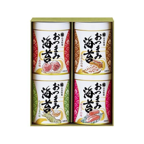 海苔 ギフト 山本海苔店 おつまみ海苔 4缶 詰合せ セット 内祝い お返し グルメ 高級 焼き海苔 味付け海苔 おつまみ 贈答品 食品