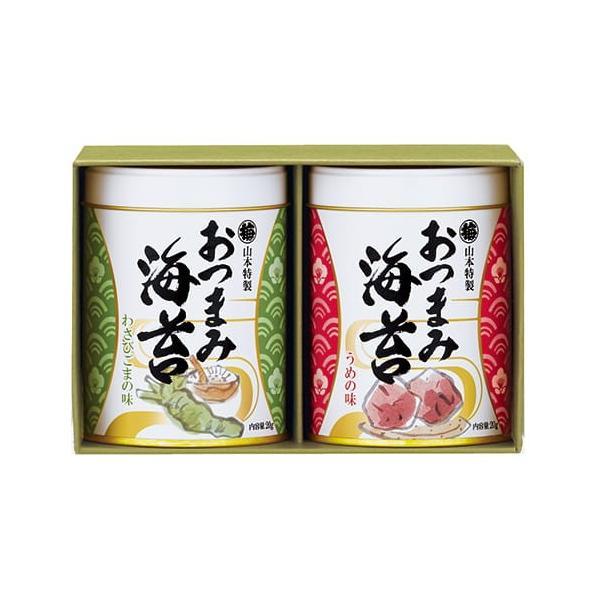 山本海苔店 おつまみ海苔2缶詰合せ Z22168 代引不可 ギフト
