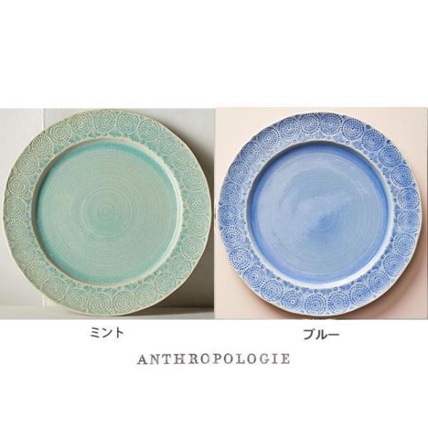 アンソロポロジー レース柄ディナープレート ブルー/ミント Anthropologie old havana 大皿|conceptstore|02
