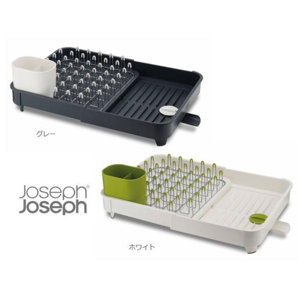 JosephJoseph(ジョセフジョセフ)ディッシュラック エクステンド 伸縮可能 ホワイト/グレー 水切りかご ジョゼフジョゼフ|conceptstore|05