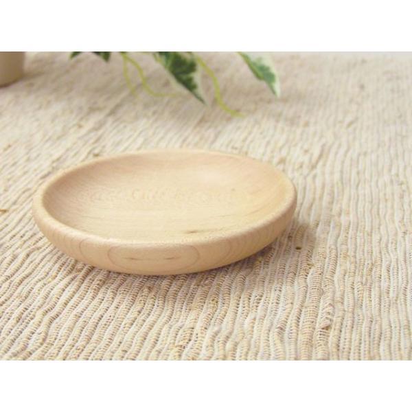 木のお皿 豆皿 まめざら 小皿 MUTE ビーチ/メープル 木の食器 ナチュラルデザイン|conceptstore|02