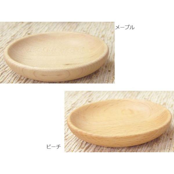 木のお皿 豆皿 まめざら 小皿 MUTE ビーチ/メープル 木の食器 ナチュラルデザイン|conceptstore|05