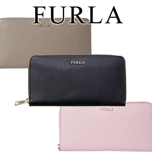 876996f4b03d フルラ FURLA ラウンドファスナー レザー 長財布 バビロン PR82 B30の画像