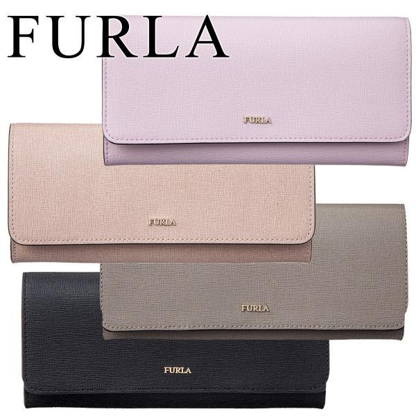 f51780d04936 フルラ FURLA レザー 長財布 バビロン バイフォールド ウォレット PU02 B30|concerto ...