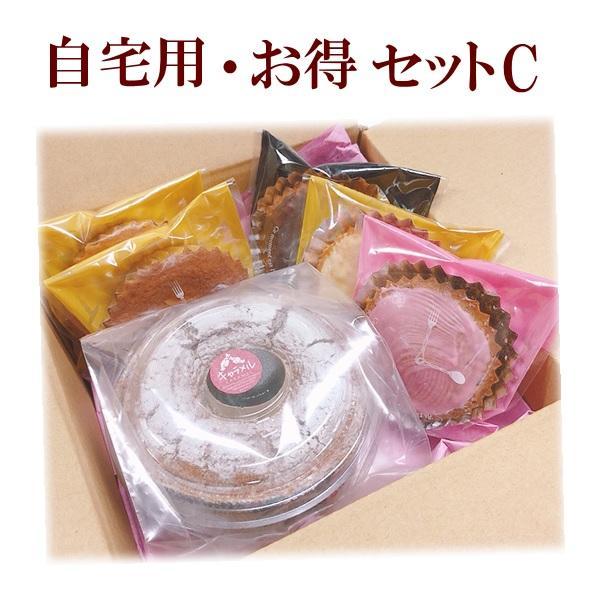 焼き菓子 自宅用 お得 セットC シフォンケーキ レモンケーキ クランベリーケーキ チョコレートケーキ マドレーヌ 送料無料