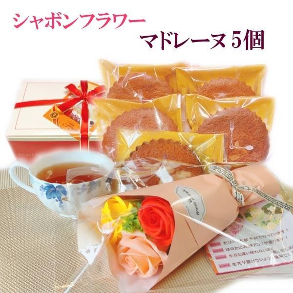 【送料無料】シャボンフラワー C ソープフラワー 花  フラワー 花束 ミニブーケ バラ ギフト プレゼント 誕生日