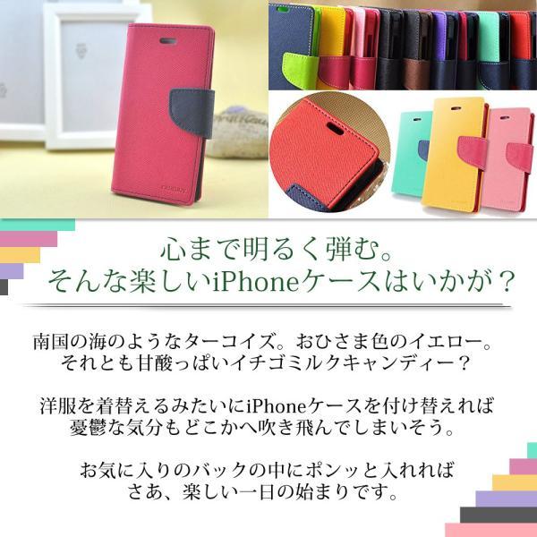 iPhone7ケース 手帳型 iPhone6s手帳型ケース 手帳型 iPhone6ケース iPhone7plus iphone5sケース iPhoneSEケース 手帳型 カラフルで オシャレ|confianceshop|02