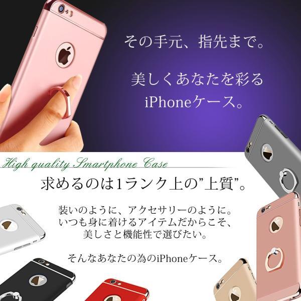 iPhone7 ケース リング付きケース iPhone 6s iPhone SE iPhone 5s iPhone 5 スマホケース リングスマホ リング アイフォンケース|confianceshop|02
