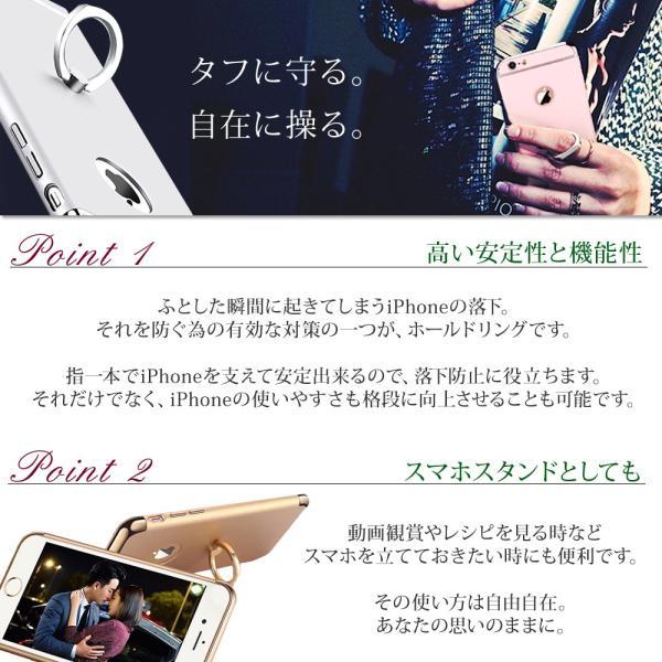 iPhone7 ケース リング付きケース iPhone 6s iPhone SE iPhone 5s iPhone 5 スマホケース リングスマホ リング アイフォンケース|confianceshop|03