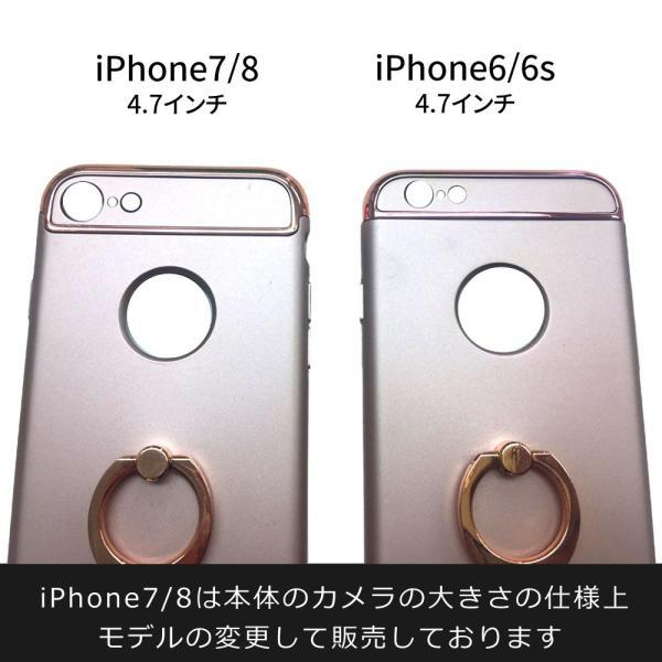 iPhone7 ケース リング付きケース iPhone 6s iPhone SE iPhone 5s iPhone 5 スマホケース リングスマホ リング アイフォンケース|confianceshop|05