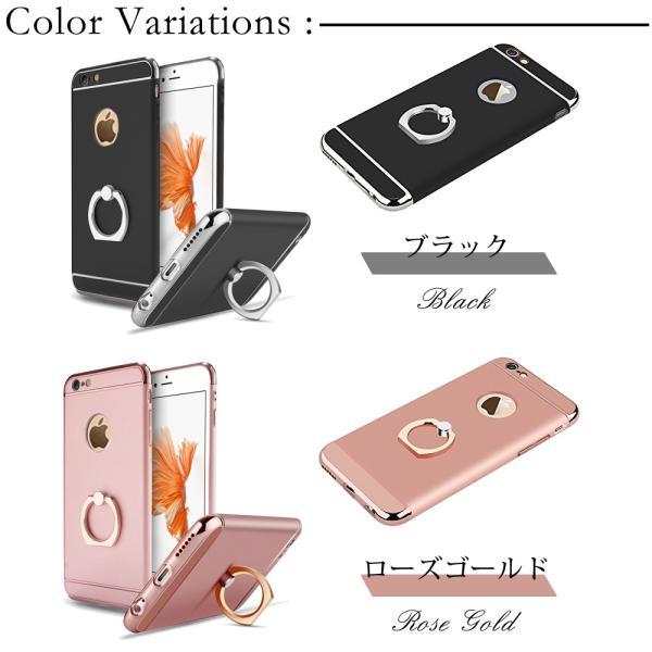 iPhone7 ケース リング付きケース iPhone 6s iPhone SE iPhone 5s iPhone 5 スマホケース リングスマホ リング アイフォンケース|confianceshop|06