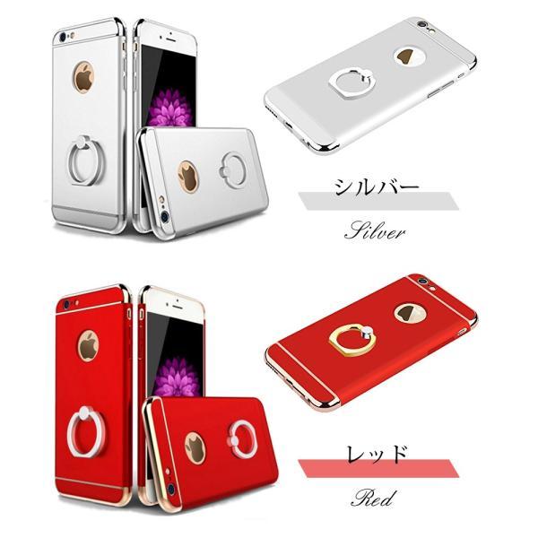 iPhone7 ケース リング付きケース iPhone 6s iPhone SE iPhone 5s iPhone 5 スマホケース リングスマホ リング アイフォンケース|confianceshop|08
