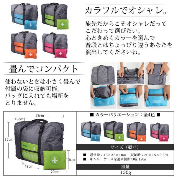 折りたたみバッグ 旅行バッグ 折りたたみバック キャリーオンバッグ キャリーに通せる多機能 32L トラベルバッグ キャリーケース 旅行カバン|confianceshop|04