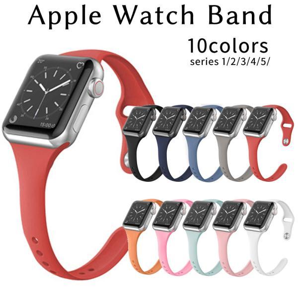 Applewatchバンドベルト女性交換細めアップルウォッチseries6SE40mm44mmseries54321スポーツバン